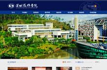 学校网站群系统正式上线!